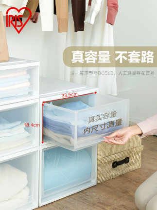 Thùng nhựa ngăn kéo hộp lưu trữ tủ quần áo trong suốt .