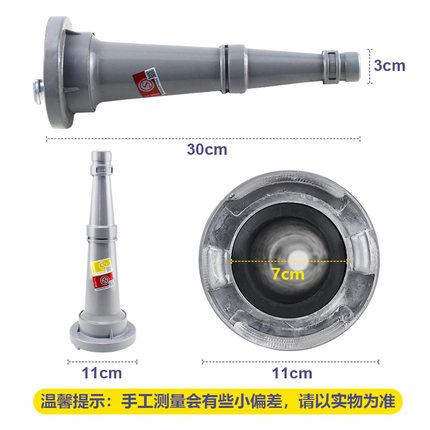 Đầu vòi chữa cháy  Súng phun nước chữa cháy 2 inch 2,5 inch đai chữa cháy vòi phun đai nước áp lực