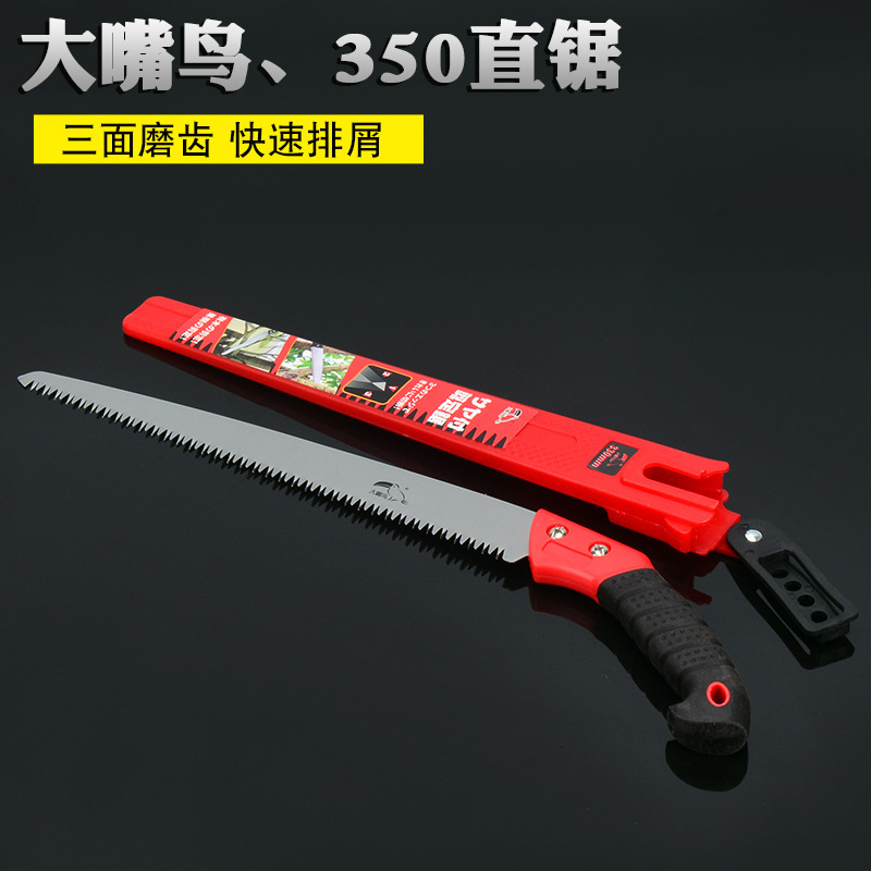 Big beaked bird garden hand saw logging saw carpenter saw fruit tree saw belt shell waist saw straig