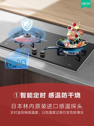 Rinnai Bếp gas âm  / Rinnai 2WLGM Anxin bếp gas chống khô nhúng gas tự nhiên gia đình tiết kiệm năng