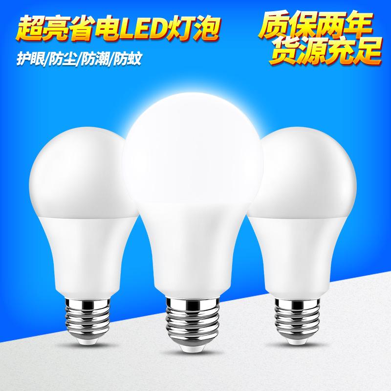 TENMEET LED bulb bulb bulb lamp A60 plastic clad aluminum E27 screw bayonet energy saving and warm l