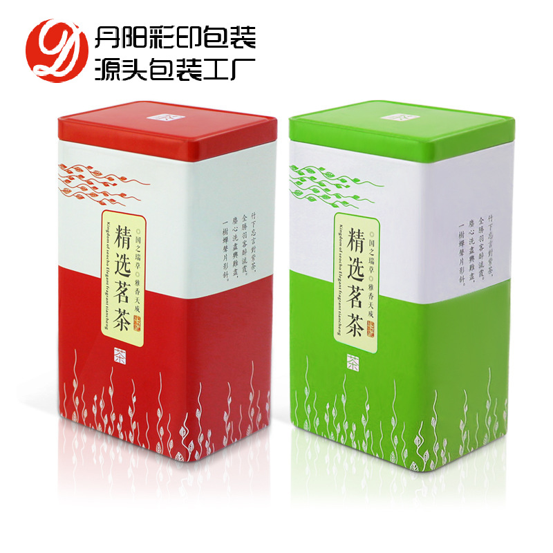 General tea packing box gift box empty box large and small tea can iron box metal sealed tea storage