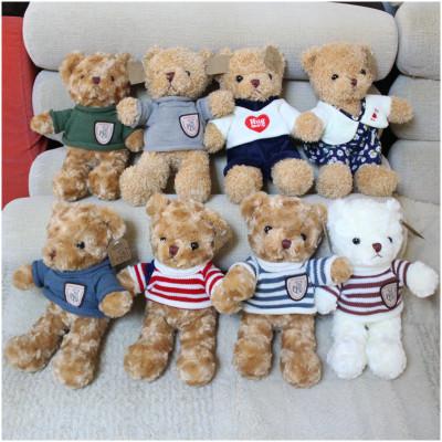 Búp bê vải Nhà sản xuất bán buôn áo len gấu teddy gấu bông bông búp bê búp bê búp bê búp bê búp bê b