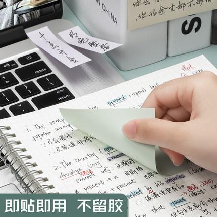 Giấy note  Giấy dính dính Deli dành cho học sinh đánh dấu ghi chú dán net người nổi tiếng giấy ghi c