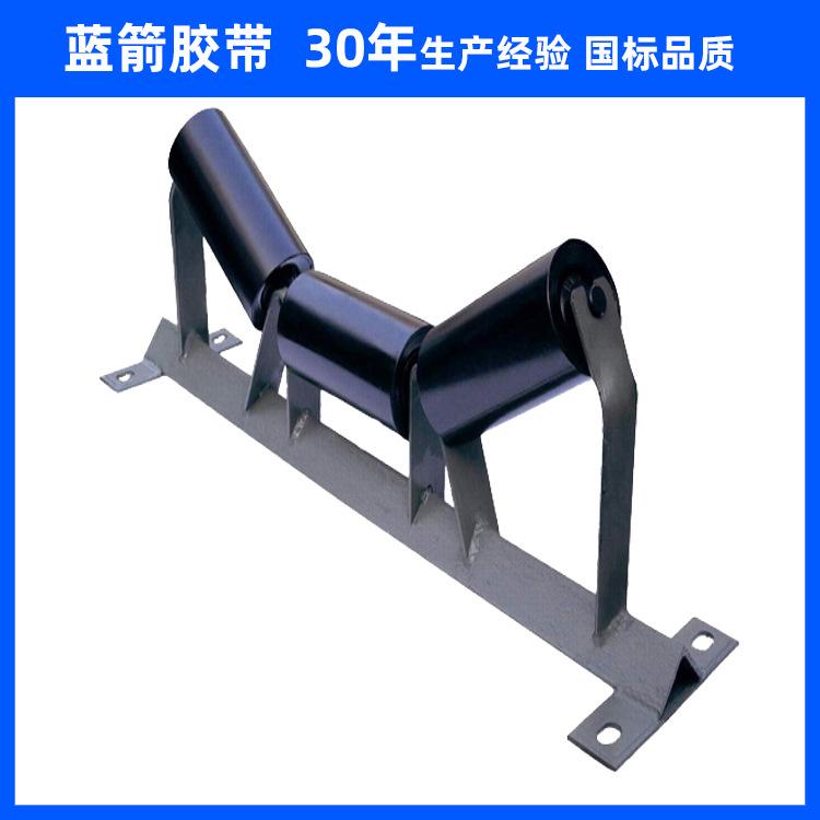 LANJIAN Blue arrow processing conveyor idler 89 108 iron idler roller mining rubber buffer groove ty