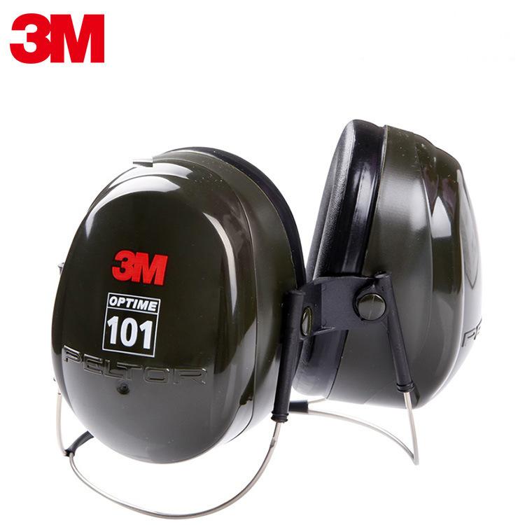 3M peltor h7b earplug anti noise sound insulation sleep anti-interference learning mute noise elimin