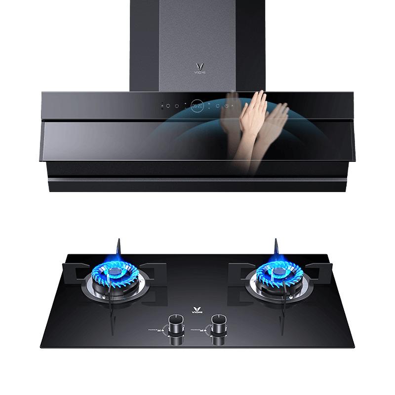 Viomi cloud rice range hood flash set gas stove combination interactive AI gesture control