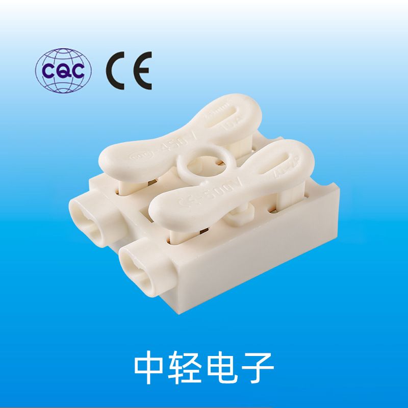 LED lamp terminal fast wiring self locking terminal 6A push type wire connection splitter