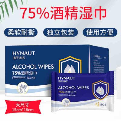 HAISHIHAINUO Khăn ướt Heinz heino 75% rượu ướt khăn giấy xách tay túi duy nhất một đĩa đơn độc lập t