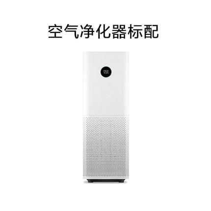 Máy lọc không khí Xiaomi Mijia chuyên nghiệp cho phòng ngủ .