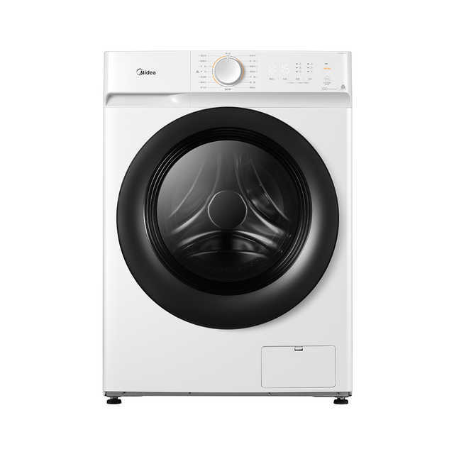 Midea 10kg washing machine fully automatic washing and drying integration BLDC frequency conversion