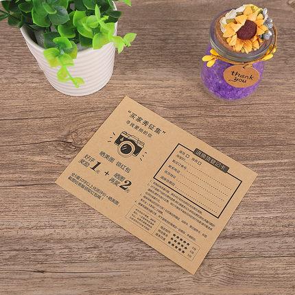 Decal tem mạc  Giấy kraft cổ điển giả viết tay thư cảm ơn thẻ trả lại thẻ dịch vụ sau bán hàng Taoba