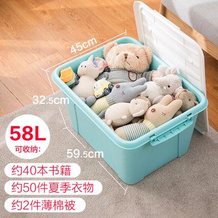 Thùng nhựa Hộp đựng đồ chính hãng Camellia 58L