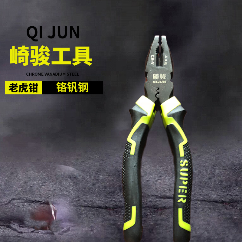 Qijun multifunctional fishing pliers 55 steel hardware tools manual flat mouth steel pliers 8 inch v