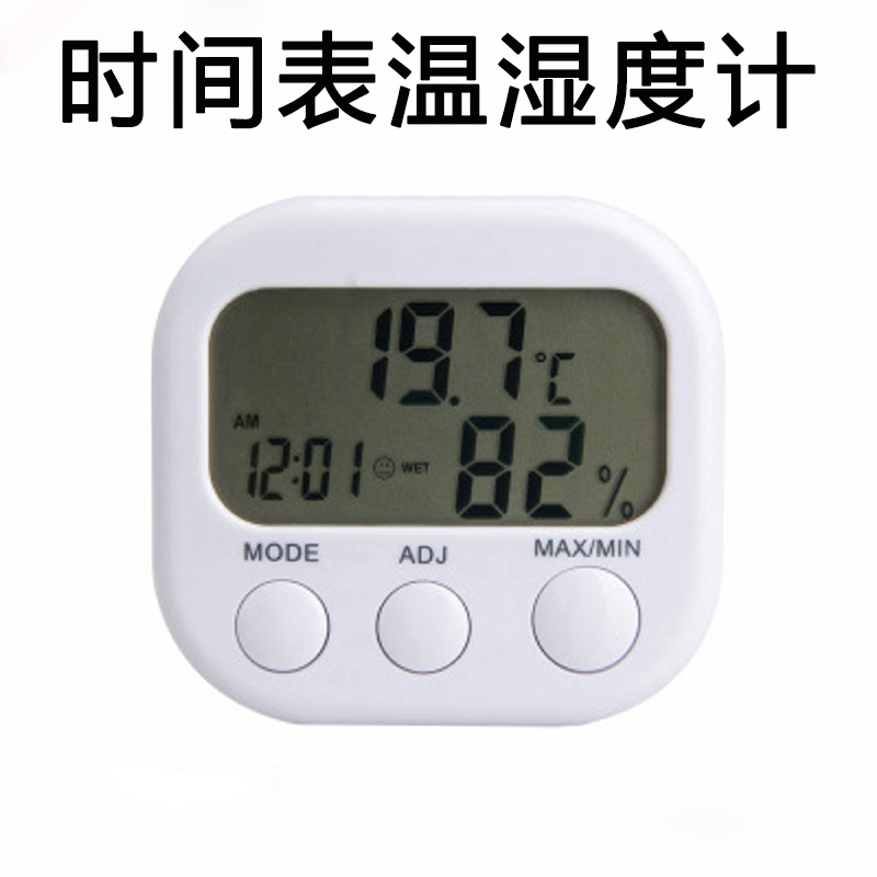 JIESHENG Electronic digital temperature and humidity meter large screen digital display indoor house
