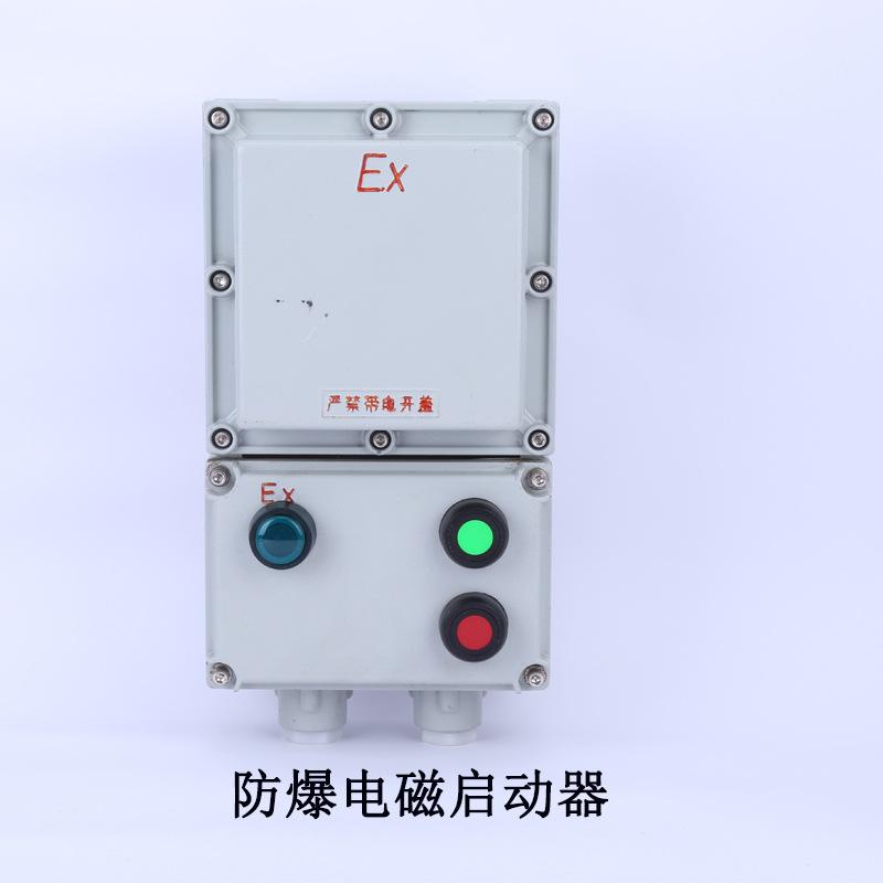 Explosion proof electromagnetic starter motor start stop box motor start stop control box explosion