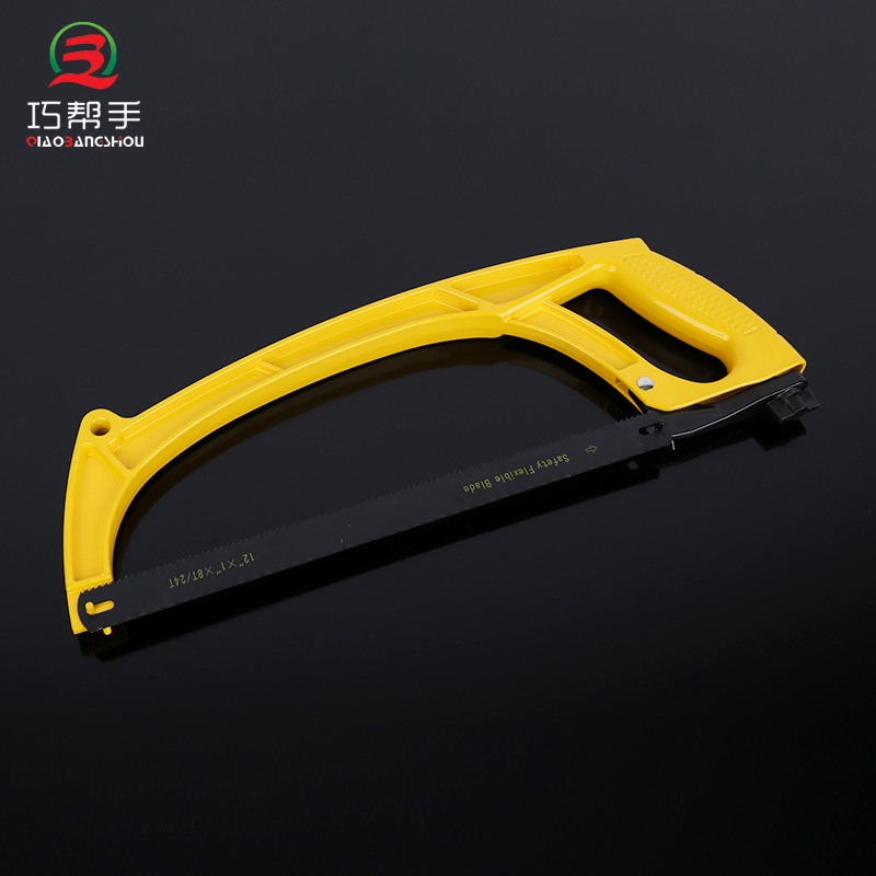 Hacksaw frame thickened hacksaw frame adjustable hacksaw bow frame manual saw manual hardware tools