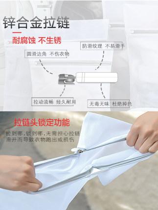 Túi đựng quần lót  Túi lưới lớn gia dụng chống biến dạng đặc biệt cho máy giặt, máy giặt, đồ lót, áo