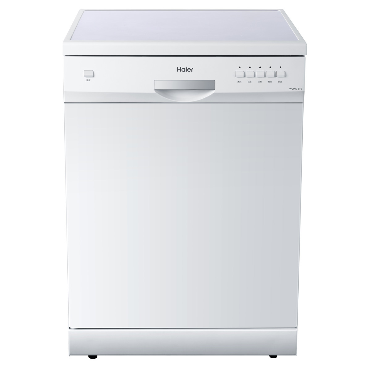 Haier/Haier WQP12-SFE Freestanding Dishwasher Fully Automatic Household Dishwasher Built-in Dual Pur