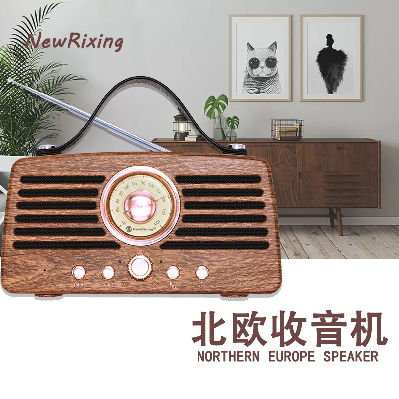 NewRixing Retro style mobile phone wireless Bluetooth speaker hifi audio card USB portable subwoofer