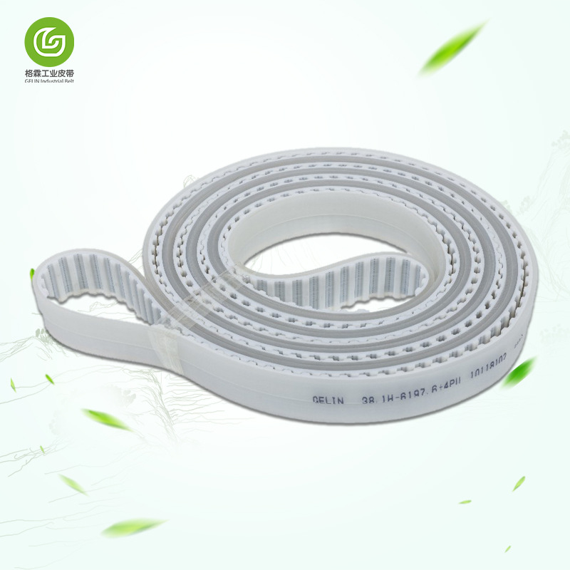 YAGELIN Green factory industrial belt direct sale polyurethane PU white synchronous belt, special pr