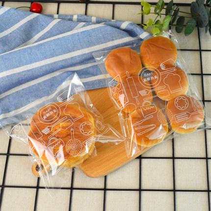 Huaxin Túi đứng  Tiancheng Bánh mì tươi Túi bánh mì nướng Tự dính Túi Ziplock Túi bánh quy Túi đóng