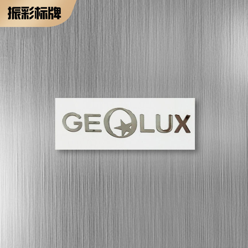 ZHENCAI Electroplated nickel thin label metal label label label self adhesive split character name p