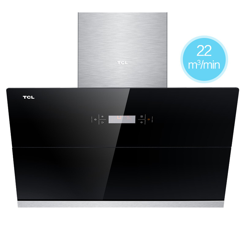 TCL self cleaning smoking machine household large suction range hood side suction kitchen wall mount