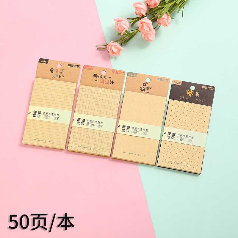 Task list note sticky strong pocket to do item Note Memo multifunctional note book 50 pages