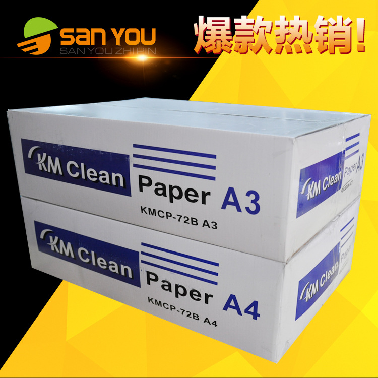 KM Guangdong a3a4 white color dust-free printing paper copy paper purification paper manufacturers