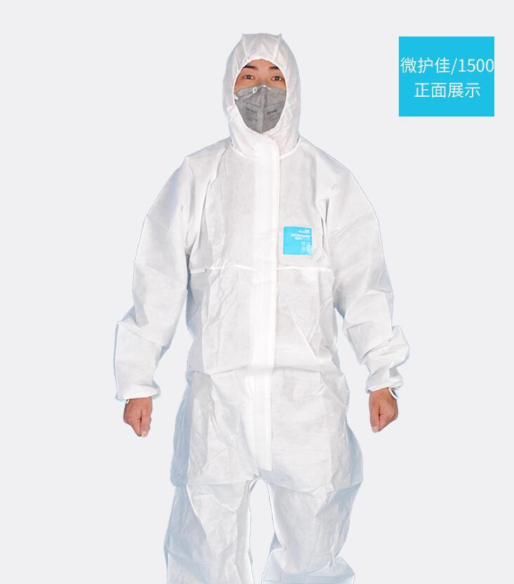 One piece disposable work clothes, dust-proof clothes, protective clothing, spray paint, home decora