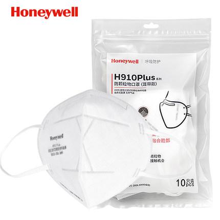 Honeywell Khẩu trang bảo hộ Khẩu trang Honeywell D7030 / 10 chiếc / gói chống bụi, chống sương mù, c
