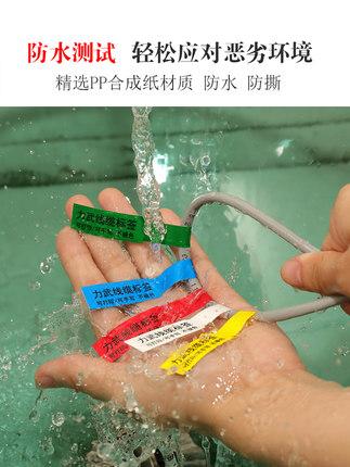 Tem dán in mã vạch  Nhãn dán nhãn cáp mạng a4 cáp không thấm nước Nhãn màu mạng truyền thông phòng n