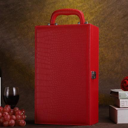Hộp da  Hộp da rượu vang đỏ, gói đôi, hộp quà rượu vang đỏ, hộp bao bì rượu vang đỏ, hộp quà rượu v