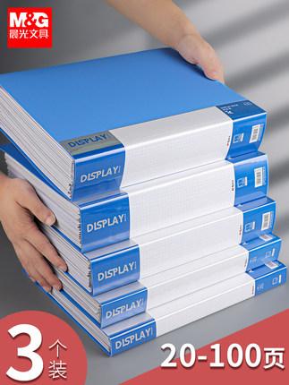 Chenguang Bìa tài liệu thư mục trong suốt chèn a4 sách thông tin 60 trang giấy kiểm tra phân loại hi