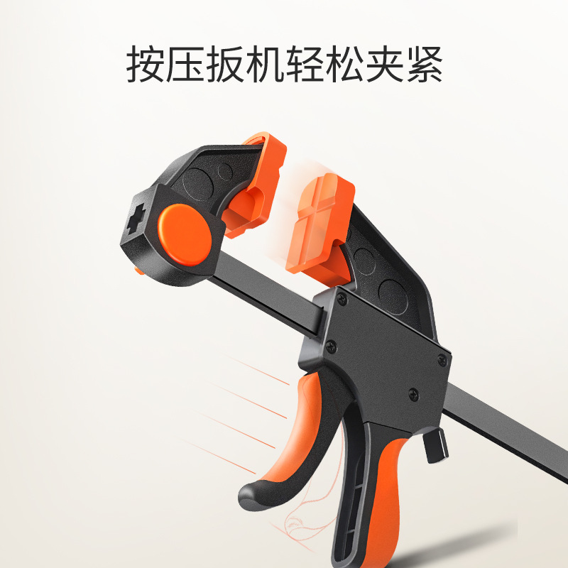 Woodworking clamp f fixture manual quick fixing fixture plastic clamp nylon clamp tool clamp reverse