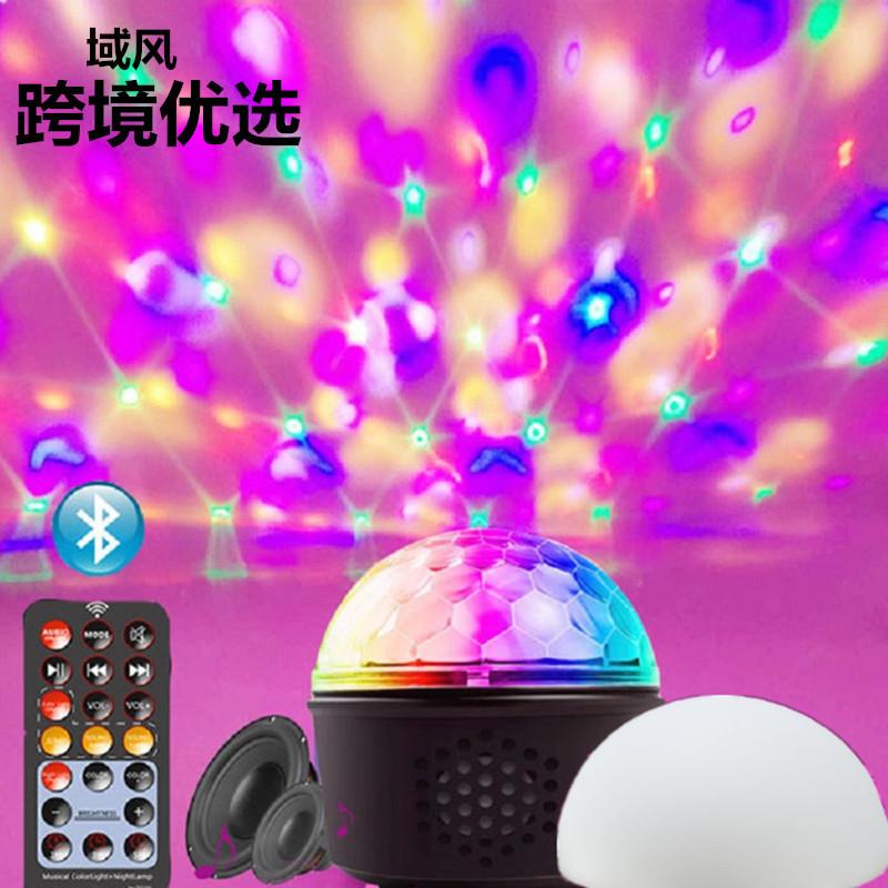YUFENG Popular Bluetooth sky projection lamp crystal magic ball lamp led stage lamp KTV bar laser li