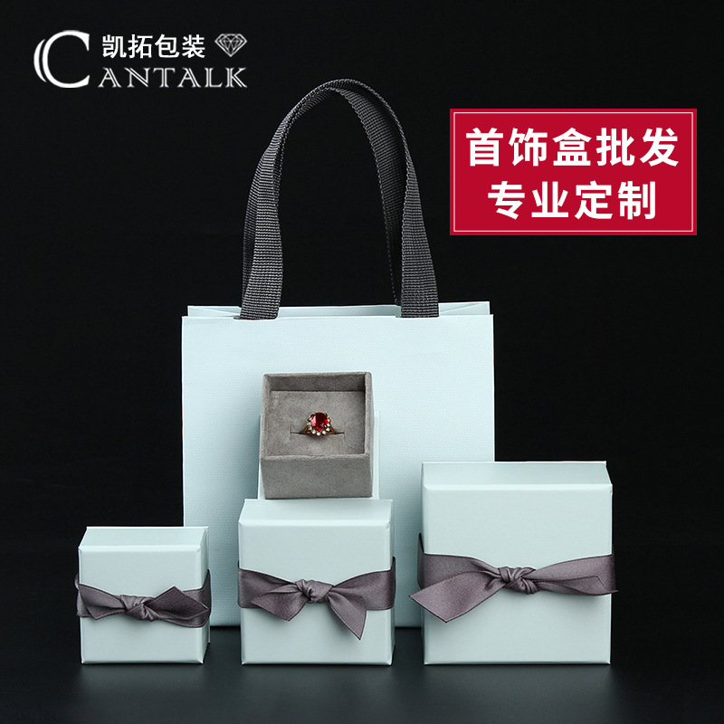 Bow Jewelry Box Necklace Jewelry Gift packaging ring gift box handbag set