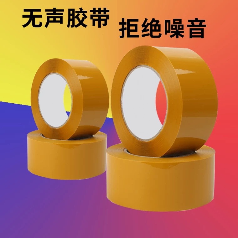 JIAHEXING High adhesive BOPP transparent and noiseless tape, environmentally friendly and quiet 5cm