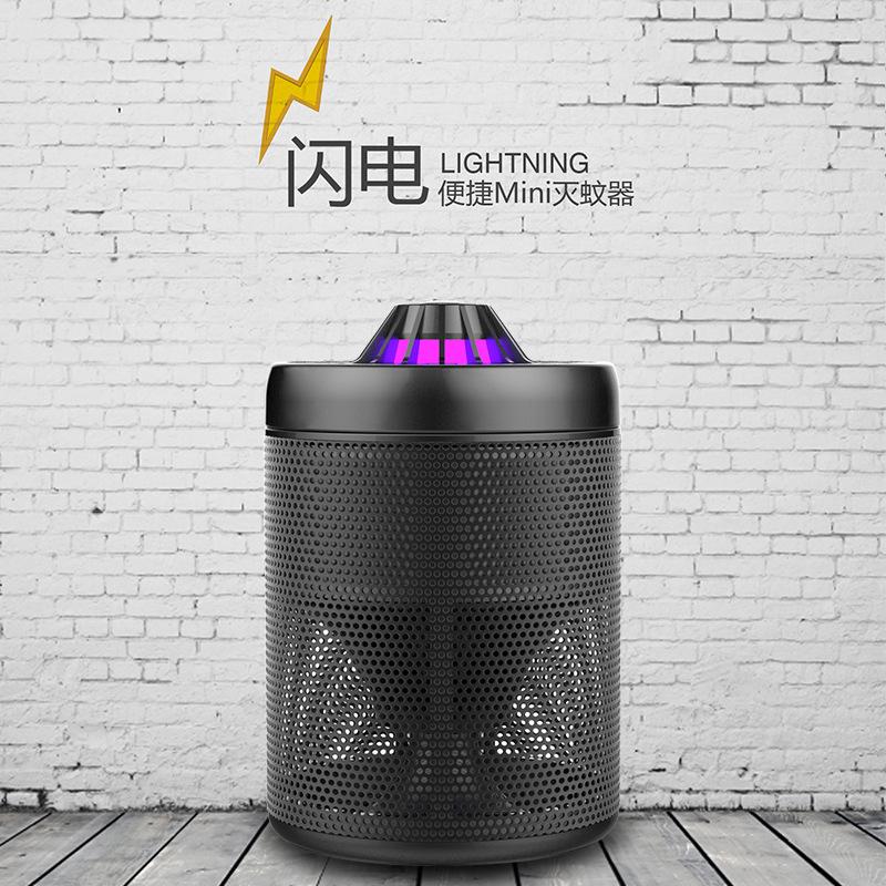 XIAOHE Douhe spring lightning mosquito killing lamp USB Xiaowo Mini mosquito repellent