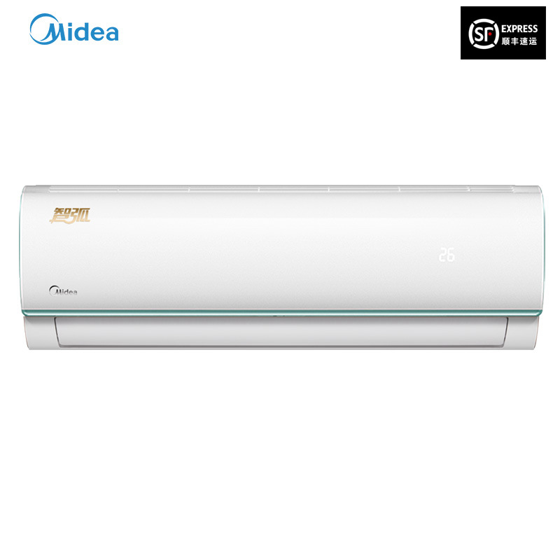 Midea / Midea smart arc 1.5p wall mounted household air conditioner fixed frequency