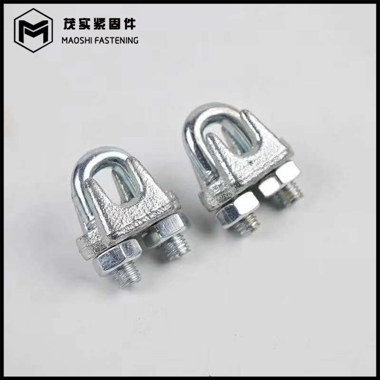 MAOSHI Production of light and heavy national standard steel wire rope clamps