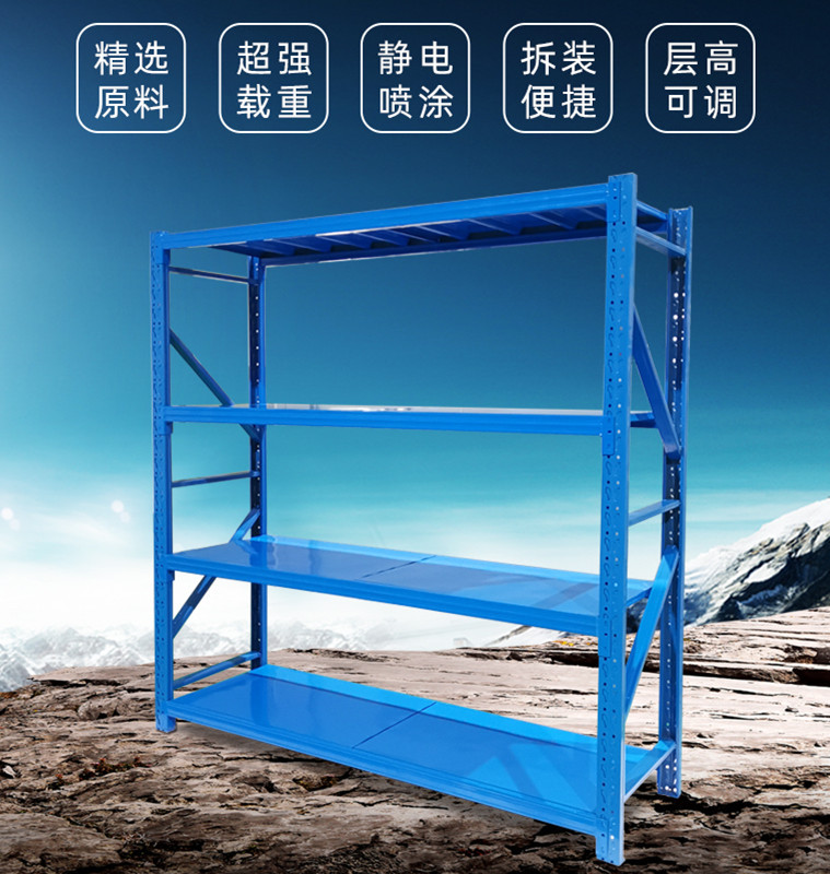 JIUYOU Chengdu steel light and medium-sized rack warehouse storage rack warehouse goods storage rack