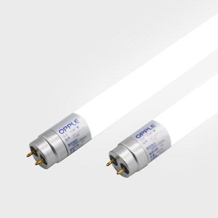 Ống đèn LED Đèn chiếu sáng Op T8 LED thay thế ống huỳnh quang dải dài ống tiết kiệm năng lượng trọn