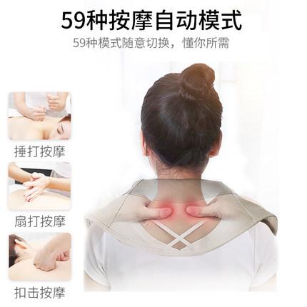 Máy massage  Khăn choàng mát xa dễ dàng máy mát xa cột sống cổ Máy mát xa vai gáy đánh lưng Máy mát