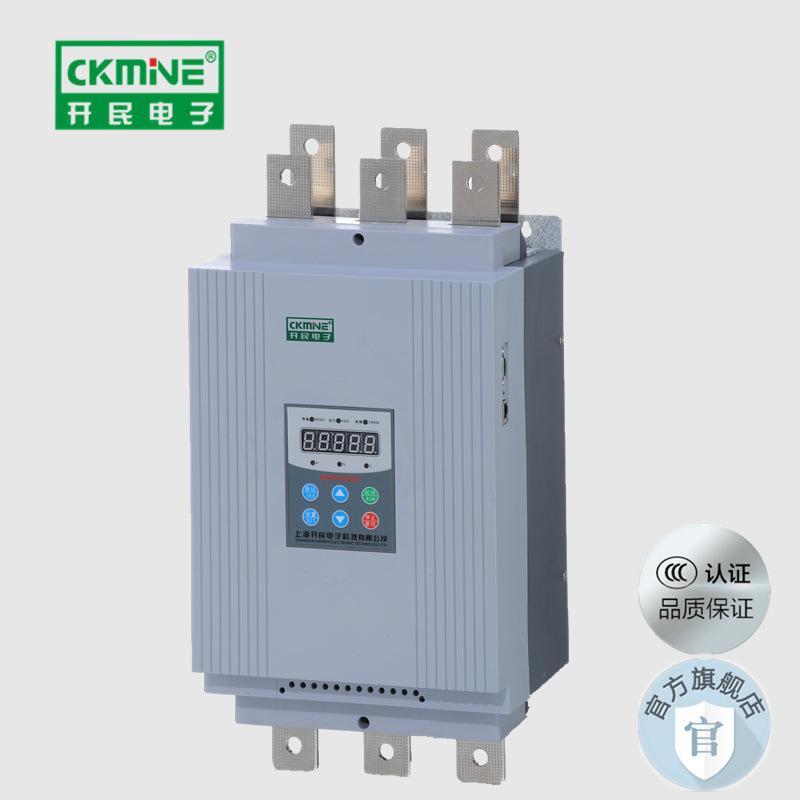 Supply kmpr3-160kw soft starter, AC soft starter wholesale