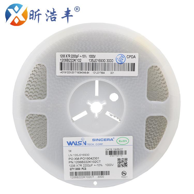 Ceramic capacitor 1206 222k 2.2nf 1kV 10% stock huaxinke chip capacitor