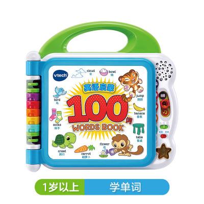 vtech Máy học ngoại ngữ Ngụy yi da khai sáng 100 từ động vật từ touch cuốn sách trẻ em dạy âm nhạc s