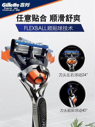 Gillette Dao cạo râu  Feng Yinzhishun dao cạo thủ công tốc độ cạnh 5 lưỡi Loại dao cạo 5 lớp lưỡi ng