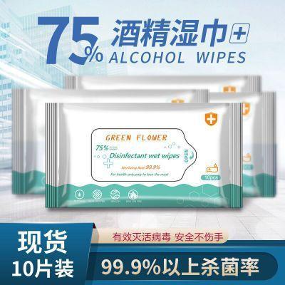 LEHONG Khăn ướt Nhà sản xuất bán hàng trực tiếp tùy chỉnh 75 độ khử trùng thuốc khử trùng và vi khuẩ